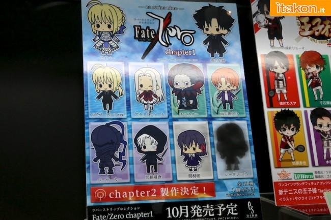 Fate/Zero Rubber Strap Collection Chapter 1 kotobukiya