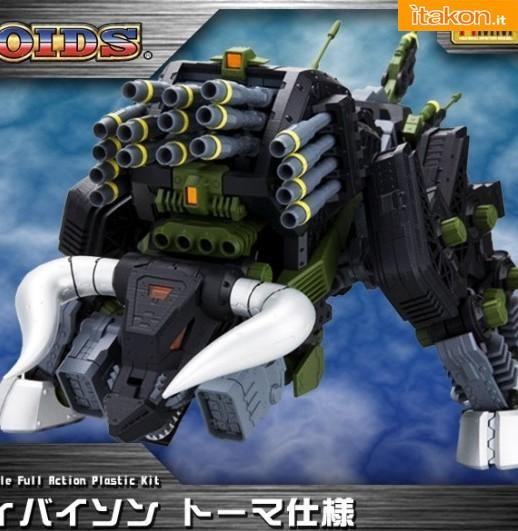 Kotobukiya: ZOIDS HMM Series 1/72 RZ-031 Dibison Thomas - In Preordine