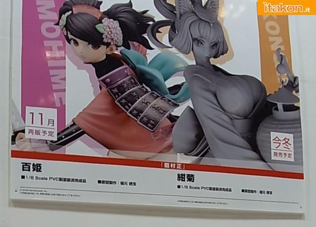 oboro muramasa the demon blade Kongiku 1/8 di Alter