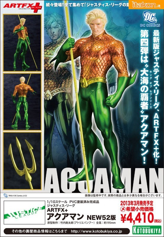 Aquaman New 52 ARTFX+ Statue da Kotobukiya - In Preordine
