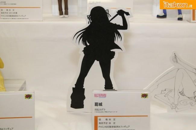 Link a Katsuragi cm