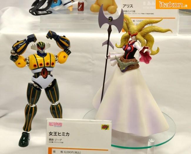 Link a Koutetsu Jeeg Himika cm