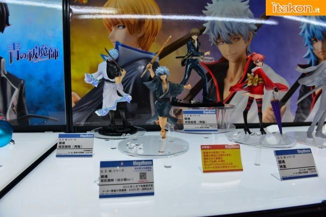 MegaHouse - Jump Festa 2013