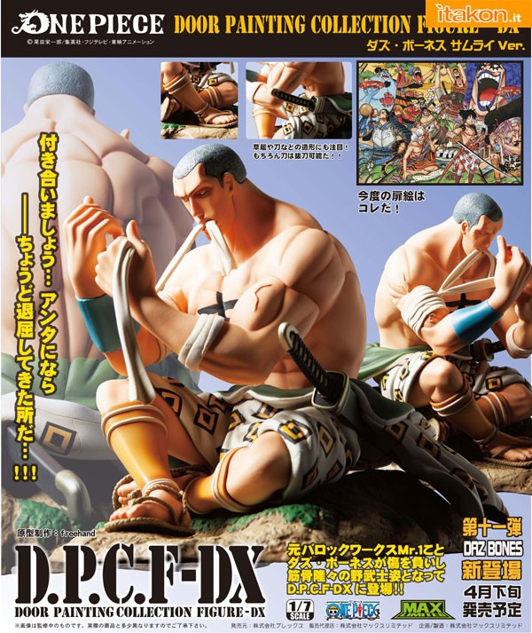 Link a Mr.1 Daz Bones D.P.C.F. DX Samurai ver.