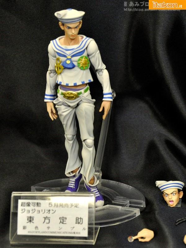 Josuke Higashikata: Maggio 2013 al prezzo di 4725 Yen.
