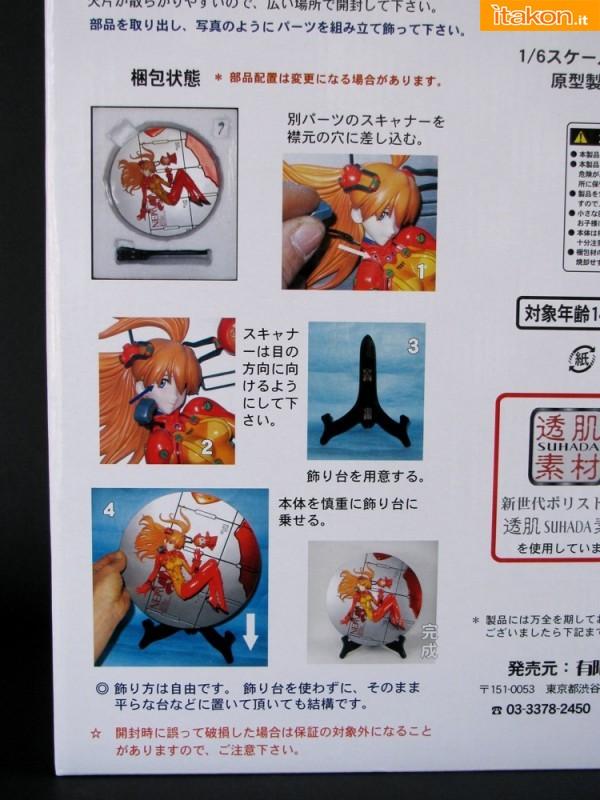 Link a 058 Asuka Test Suit – Rebuild of Evangelion – Amie-Grand recensione1