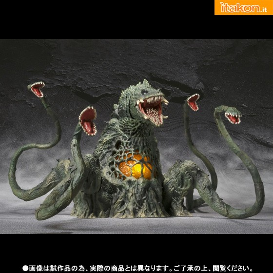 S.H. Monster Arts Biollante di Bandai