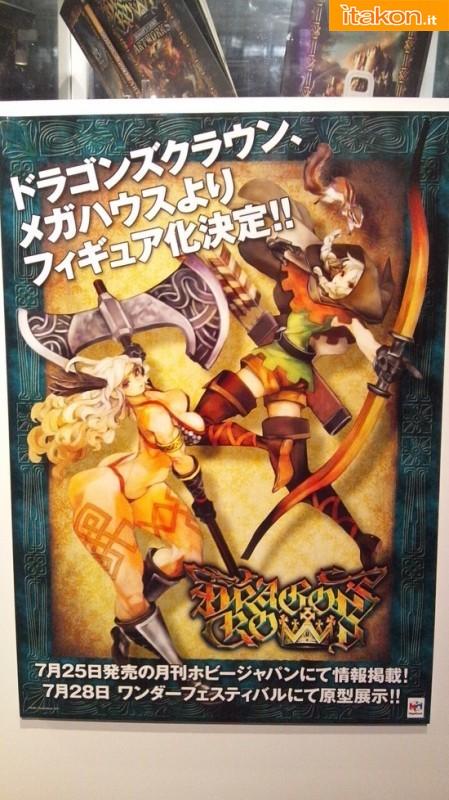 Link a dragon's crown megahouse amazon elf