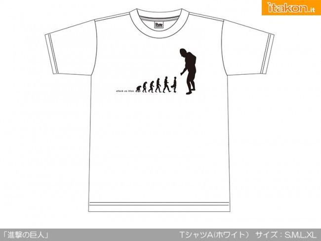 Link a shingeki no kyojin t shirt – GSC 1