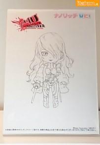 Link a WF 2014 Winter – Griffon – Arcadia – Jojo – 5
