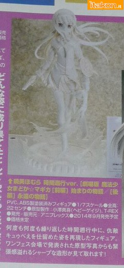 Link a akemi homura aniplex