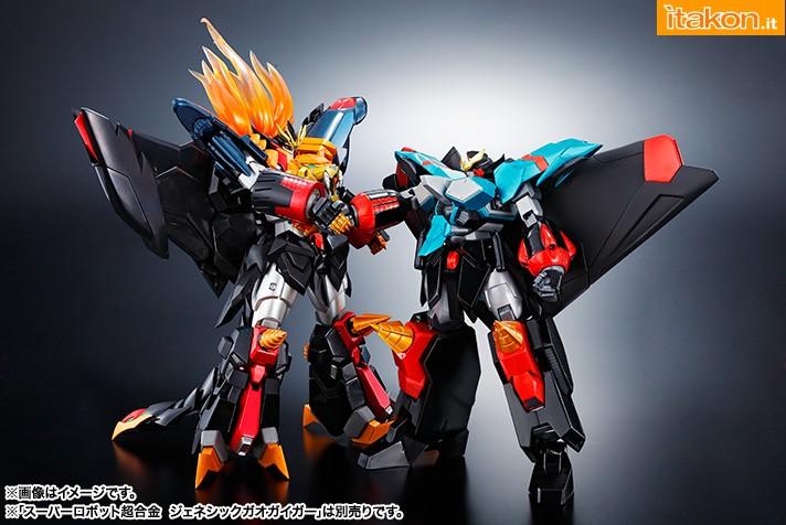 Link a Super Robot Chogokin Gaofighgar (9)