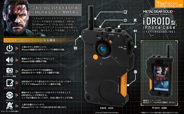 idroid metal gear solid iphone
