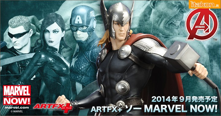 Link a Thor Marvel Now ARTFX+ (12)
