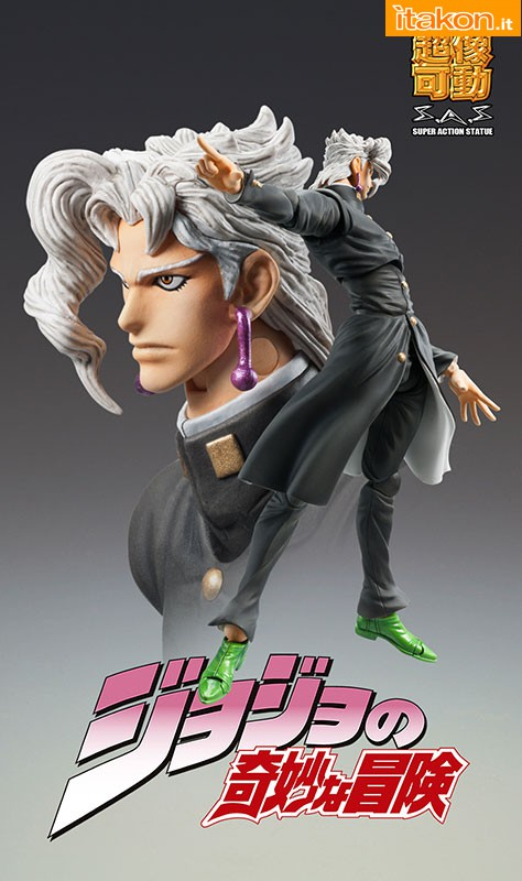 Link a Noriaki Kakyouin Second Super Action Statue 1