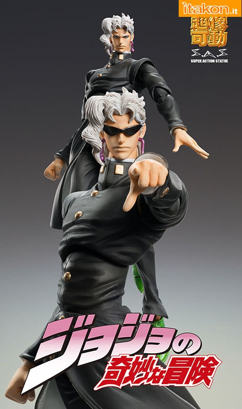 Link a Noriaki Kakyouin Second Super Action Statue 3