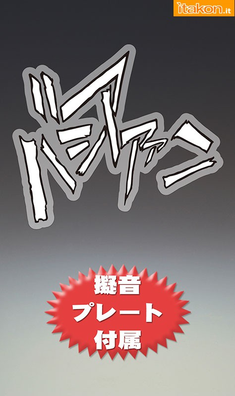 Link a Noriaki Kakyouin Second Super Action Statue 6