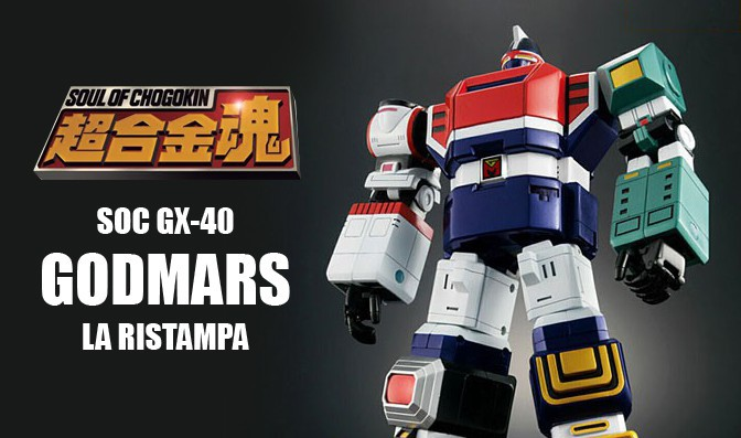 GX-40-Godmars-SLIDE