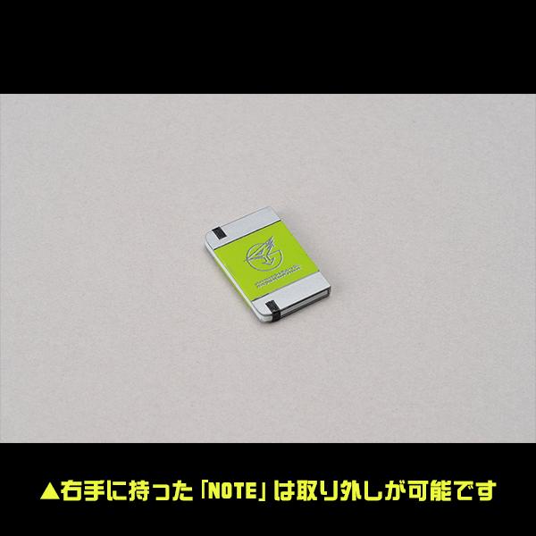 Link a utsutsu – gatchaman crowds – amakuni – preordini – 9