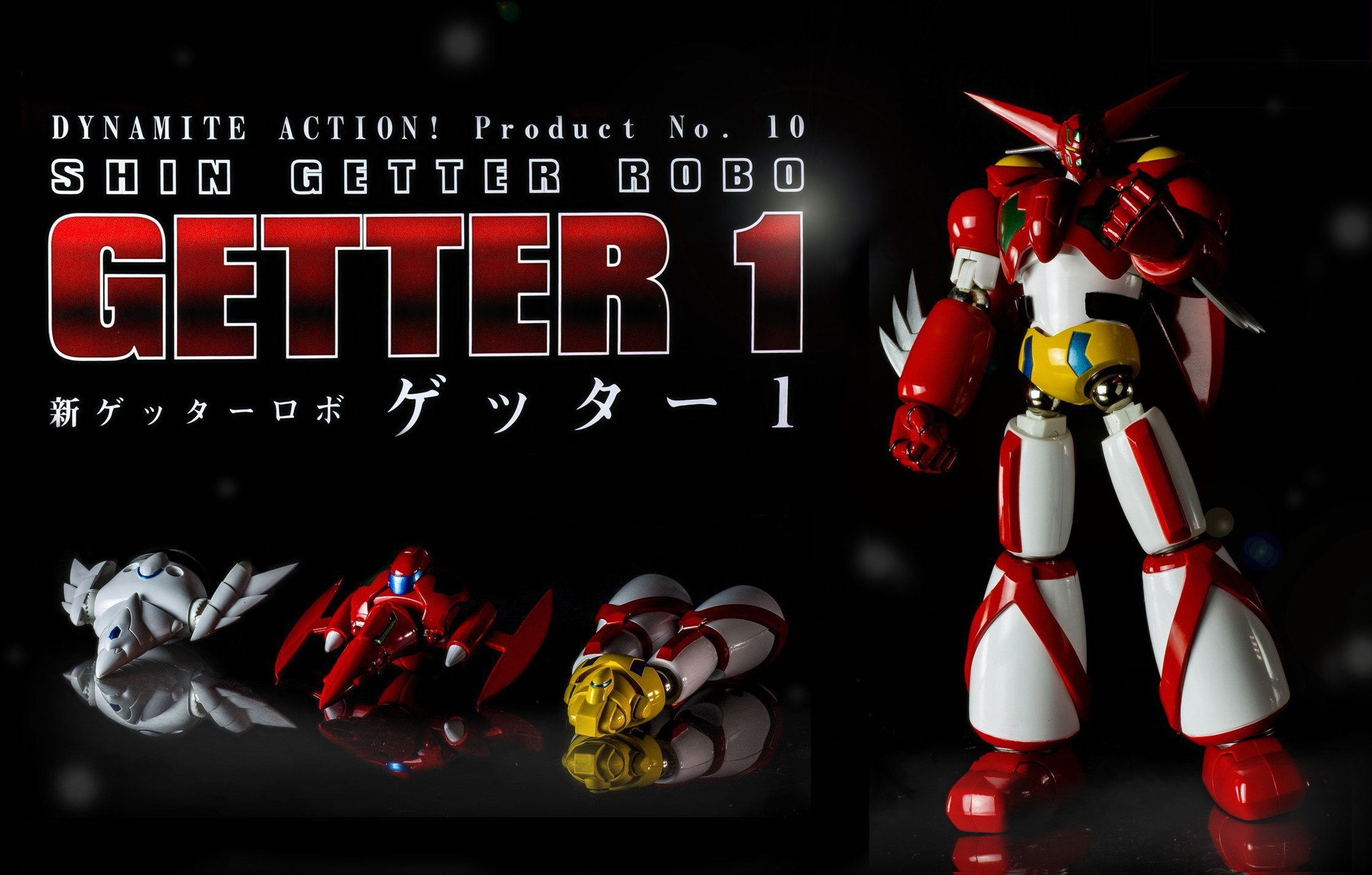 shin-getter-review-slide-k2
