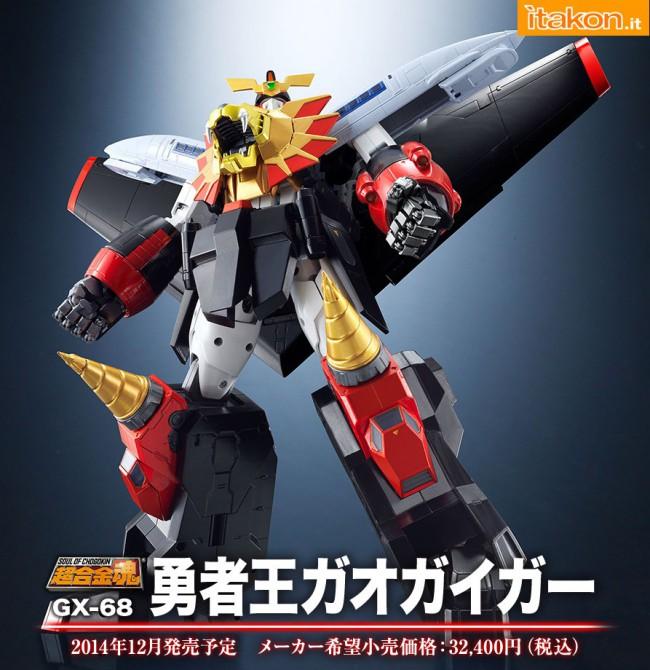 GaoGaiGar GX-68 Soul of Chogokin 11