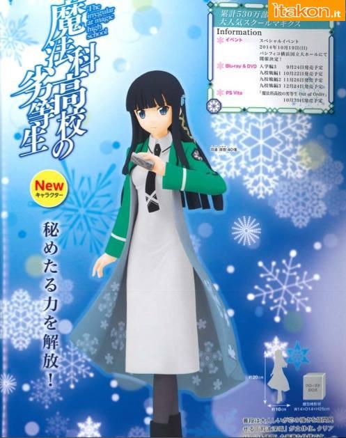 Link a sega – furyu – gennaio 2015 – 4