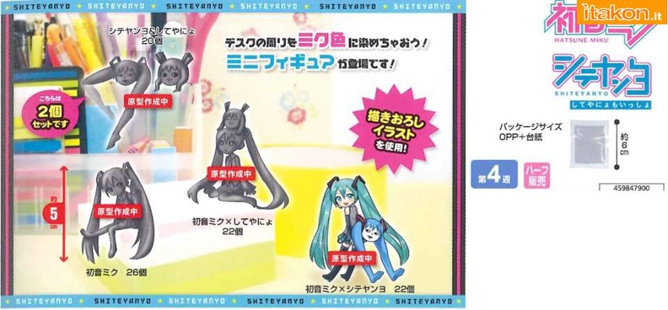 Link a sega – furyu – gennaio 2015 – 8