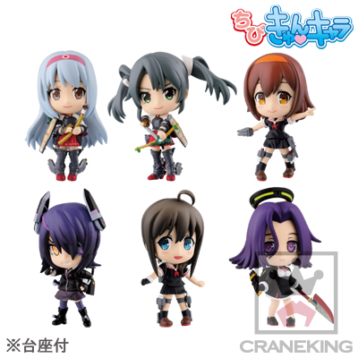Link a kantai_collection_kancolle_chibi_kyun_chara_banpresto