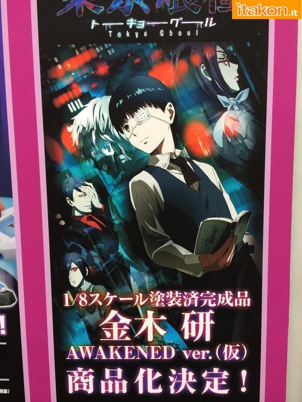 Link a ken kaneki – tokyo ghoul – koto – annuncio – 1