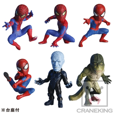 Link a the_amazing_spider_man_world_collectable_figure_banpresto