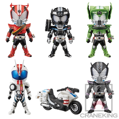 Link a world_collectable_figure_kamen_rider_mach_appearance_banpresto