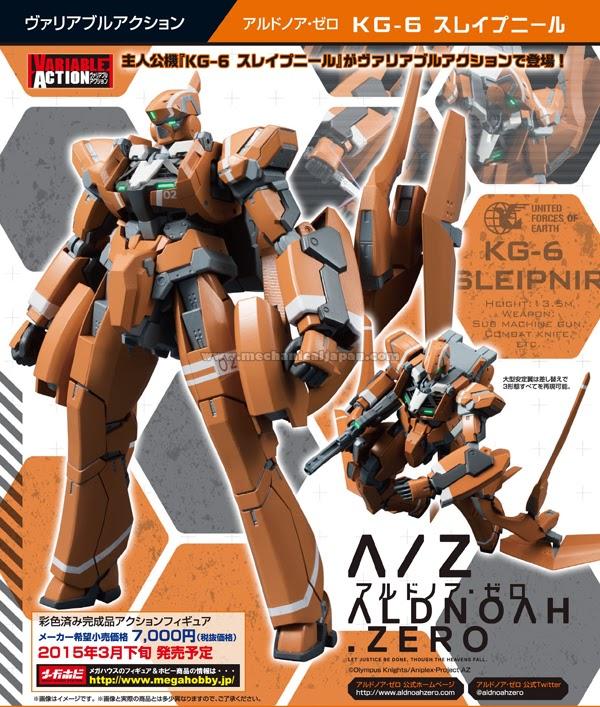 Link a Aldnoah.Zero – KG-6 Sleipnir Variable Action (MegaHouse)