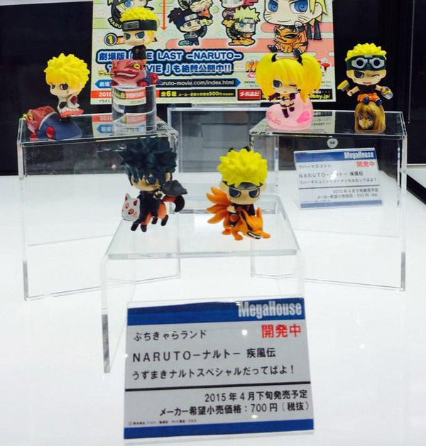 Link a megahouse Petit Chara Land naruto special dattebayo
