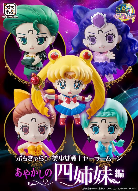 Link a Sailor Moon x MegaHouse foto ufficiali per il nuovo set Petit Chara Series