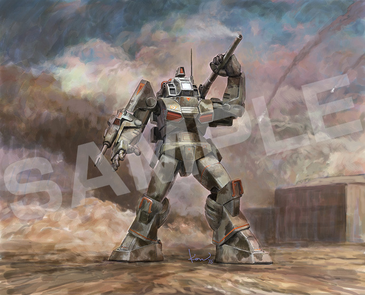 Link a combat armor dougram – max factory – preordini – 8