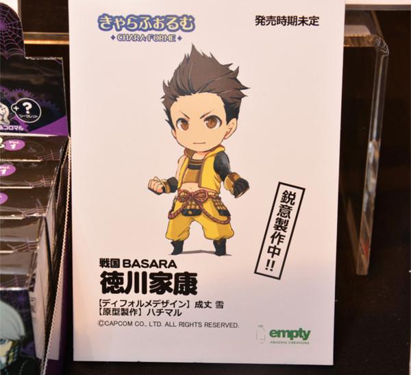 Link a Ieyasu Tokugawa – Sengoku Basara – Chara Forme empty pics 19