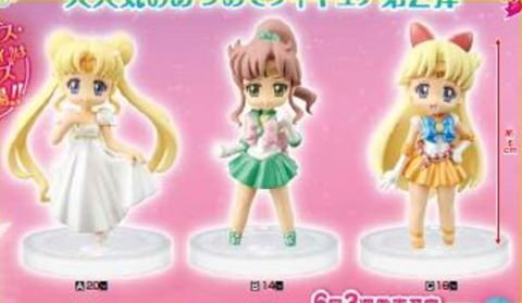 Link a bishoujo_senshi_sailor_moon_crystal_atsumete_figure_for_girls