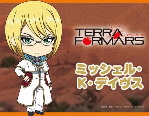 Link a terra_formars_hizamaru_akari_nendoroid_good_smile_company_10