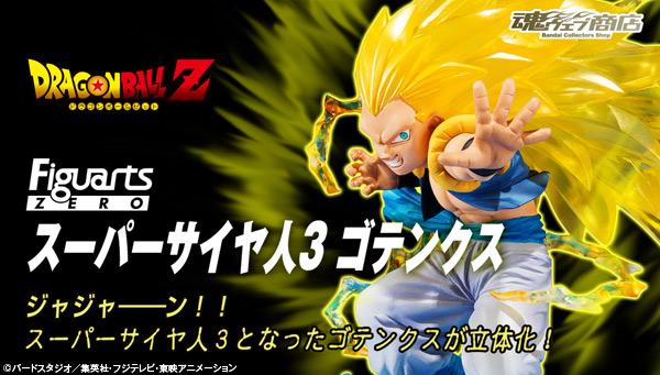 Link a Gotenks SSJ3 – Dragon Ball Z – Figuarts ZERO Bandai pre 00