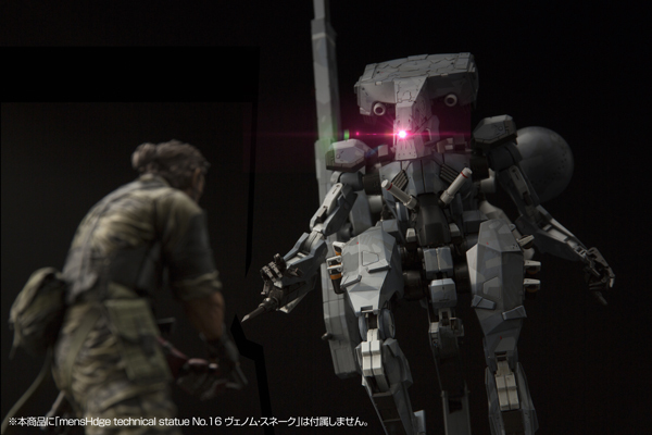 Link a Metal Gear ST-84 – MGSV The Phantom Pain – Riobot Sentinel pics 05