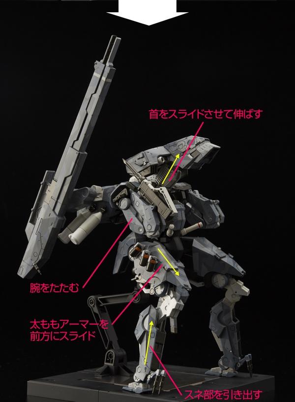 Link a Metal Gear ST-84 – MGSV The Phantom Pain – Riobot Sentinel pics 14a