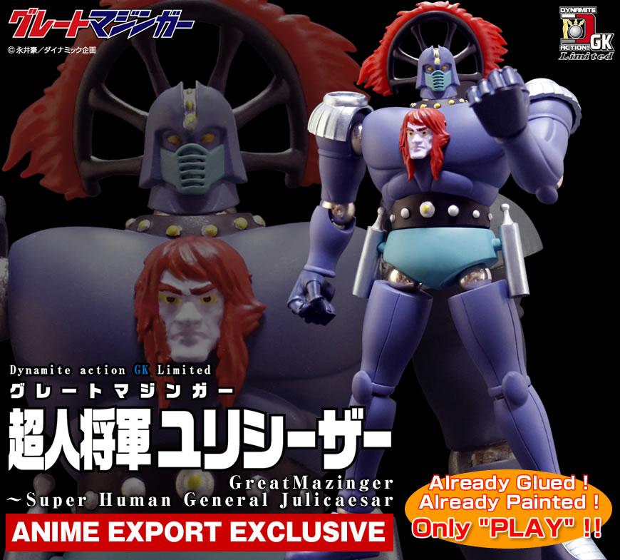 Link a evolution-toy-superhuman-general-julicaesarrl-top
