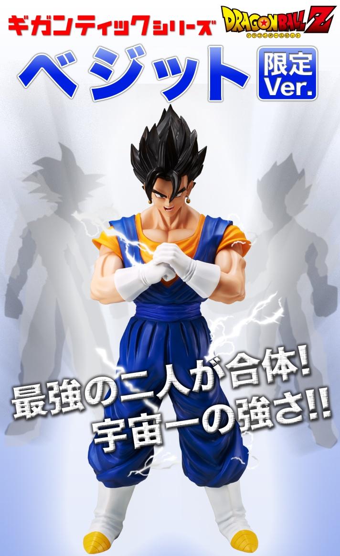 Link a Vegetto Gigantic Series – Dragon Ball – X-Plus pics 09