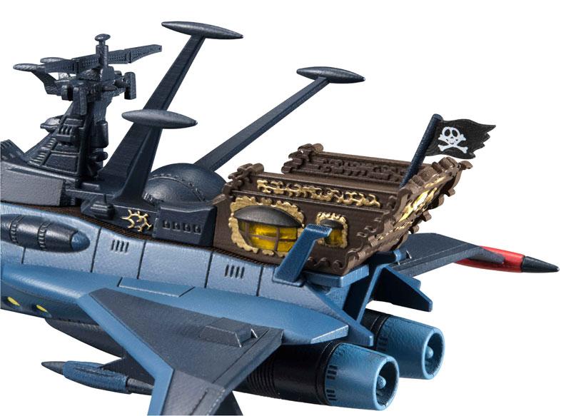 Link a Space Pirate Battleship Arcadia Cosmo Fleet Special MegaHouse Itakon.it -0007