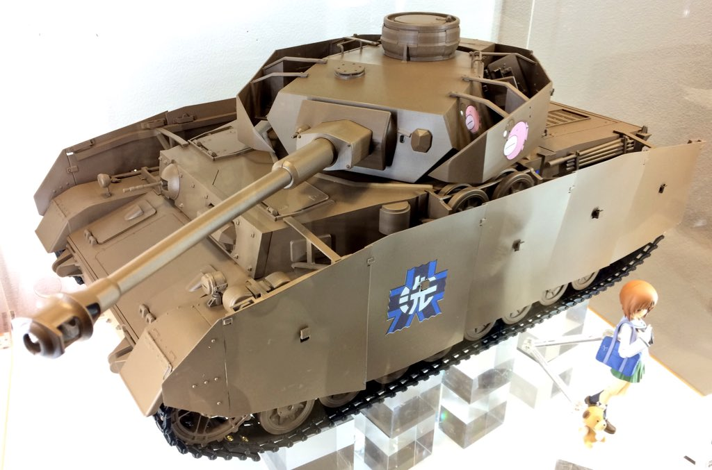 Link a figma Veichles Panzer IV Ausf H Girls und Panzer pics 07