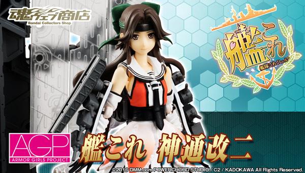 Link a Jintsuu AGP – KanColle – Bandai info pre 00