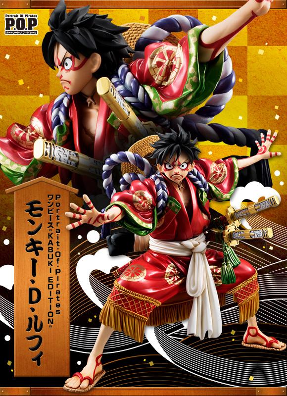 Link a Monkey D Luffy Kabuki POP – One Piece MegaHouse pre 15