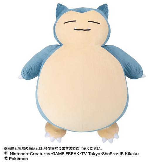 Link a Pokemon- Snorlax (Kabigon) Bandai Premium Cushion Itakon.it -0003a