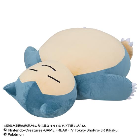 Link a Pokemon- Snorlax (Kabigon) Bandai Premium Cushion Itakon.it -0004a