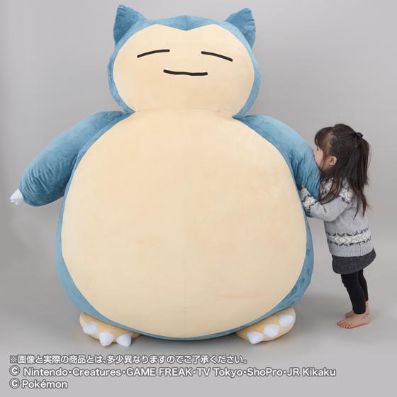 Link a Pokemon- Snorlax (Kabigon) Bandai Premium Cushion Itakon.it -0005a